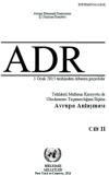 adr_2015_cilt2.png